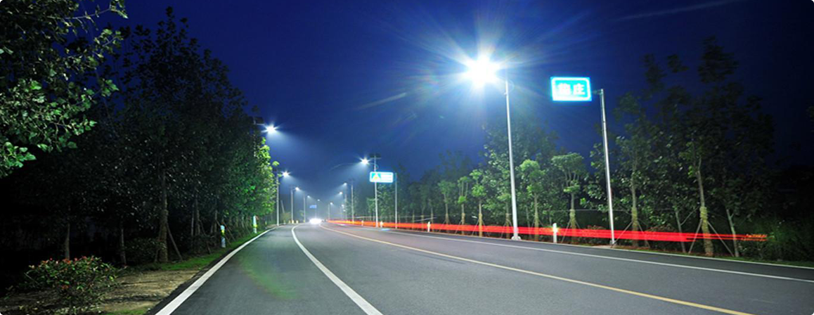 new led street light Flexible Series