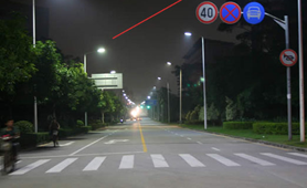 Poland street lighting Project Case